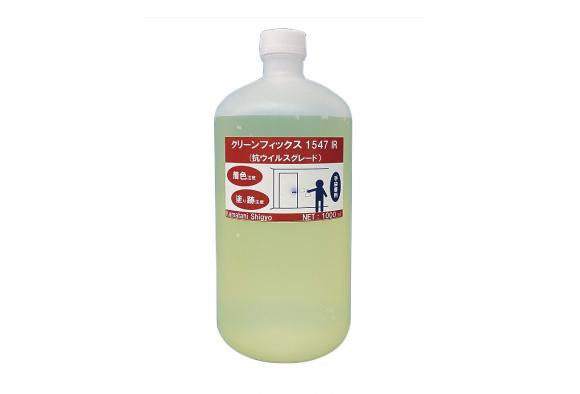 新環境触媒「抗菌・抗ウィルスコーティング剤」 クリーンフィックス