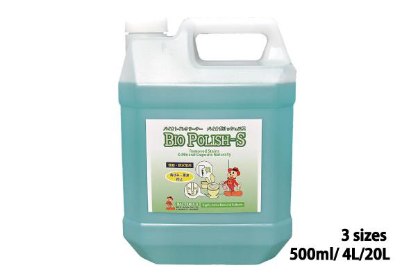 トイレ洗剤 バイオポリッシュS