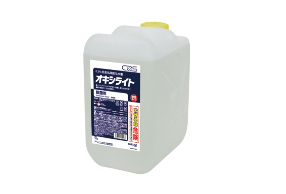 0.5%加速化過酸化水素水 オキシライト