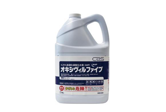 4.25%加速化過酸化水素水 オキシヴィルファイブ