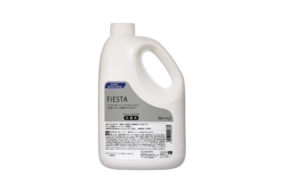 フィエスタ フェイスローション 2.5L