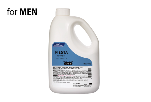 フィエスタ for MEN フェイスローション