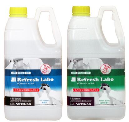 除菌消臭剤 リフレッシュラボ                無香料/森林の香り