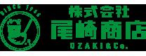 株式会社 尾崎商店