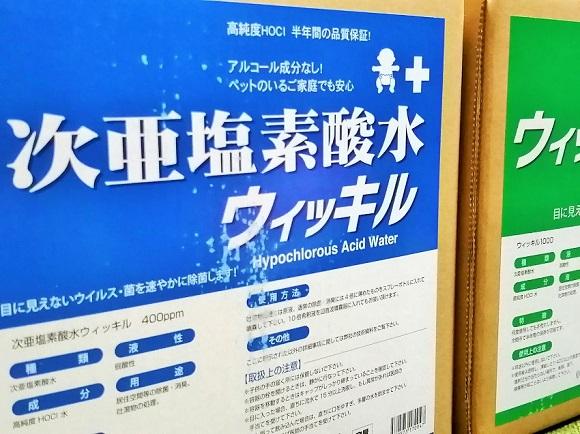 新型コロナウィルスに関連する商品の現在の状況について。