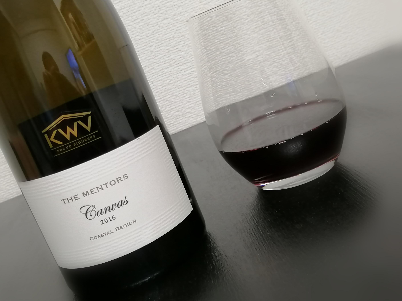 ワインを嗜む?
